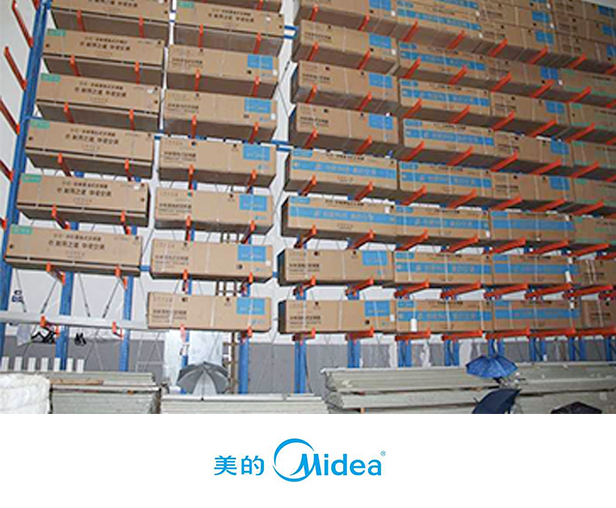 Midea Group product warehouse storage solutions