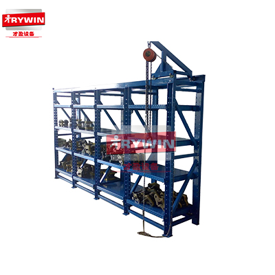 Mould Racking | Mould frame | Heavy mold rack